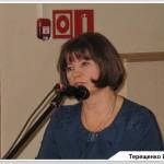 Терещенко Е.В.