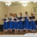 вокальный ансамбль Созвучие